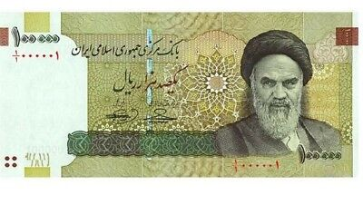 Iranian Rial 80 x 100,000 = 8,000,000 million unc and in perfect condition