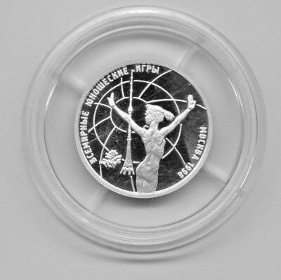 1998 Russia 1 R Silver Proof Youth Games Gymnastics 2