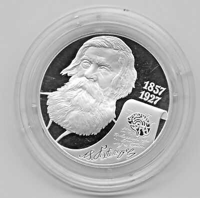 2007 Russia 2 r silver proof Bekhterev