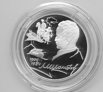 2005 Russia 2 R Silver Proof Sholokhov