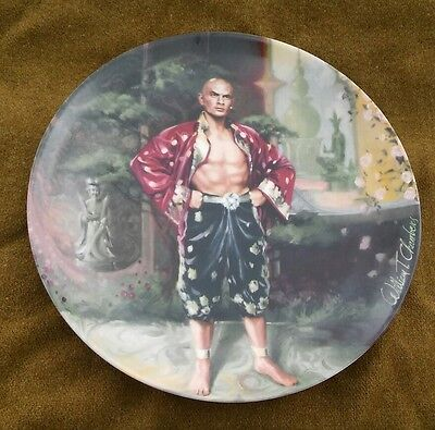 KNOWLES The King and I 1985 Collector Plate