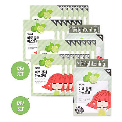 [YADAH] Self Care Mask Pack #Lime Brightening Total 24 Sheets
