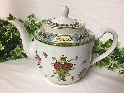 Beautiful Vintage Ornate Oriental Chinese Decorative Butterflies & Floral TeaPot