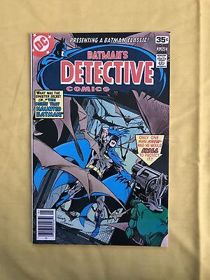 Detective Comics (1937 1st Series) #477 VF Very Fine