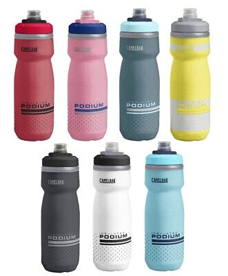CAMELBAK PODIUM CHILL WATER BOTTLE 600ml / 21oz - 12 COLOURS BPA & BPS FREE