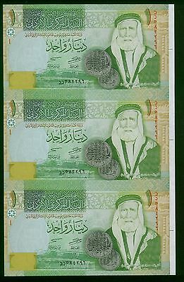 JORDAN.One Dinar 1×3  uncut sheet (2 PCS Consecutive 2013 replacement