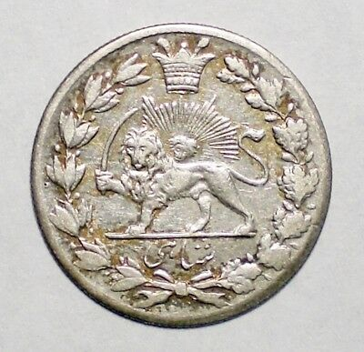 1334 1915 Iran Shahi Sefid Silver Coin White Shahi Only 6,000 Minted KM # 1047