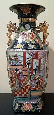 "Large Vase Satsuma Made in China 14"" tall repaired rim"