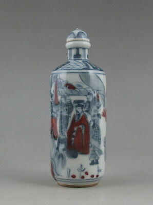 Fine Chinese Antique Underglaze red Blue White Porcelain Snuff Bottle