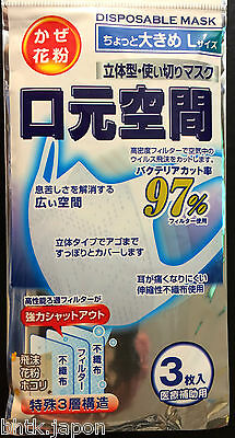 SET 2 packs 3 マスク Mask facial japanese (3x2) LARGE SIZE Import direct Japan