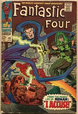 Fantastic Four #65 - G+ - 1st Appearance Of Ronan The Accuser