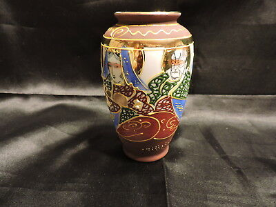 Vintage Japanese Porcelain Vase- Enamel Relief & Gold Paint Man & Woman Scene 5""