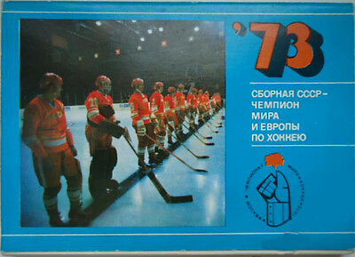 1973 Golden Years Of Soviet Hockey: Tretyak, Khrlamov - Set Of 24 Photo Postcard