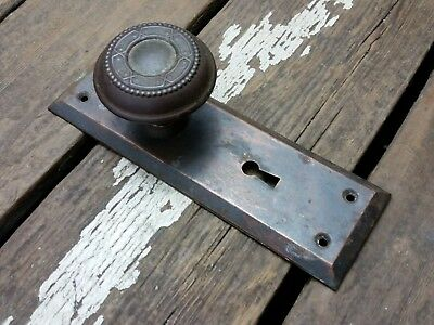 VTG Antique Old Rustic FANCY Beaded Door Knob & Metal Backplate Cover Hardware -