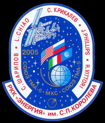 Human Space Flights Soyuz TMA-10 Pulsar Russia Embroidered Patch