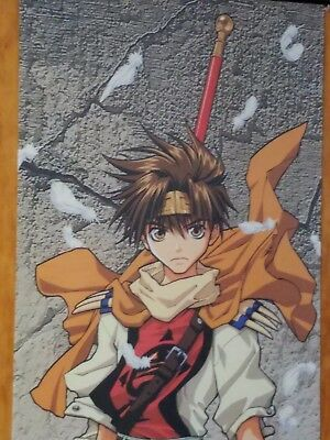 Extremely rare Saiyuki Requiem Son Goku Life Size Wall Scroll Official Tapestry