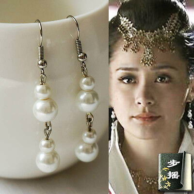Hand made Chinese White Pearl Antique Asian Style Ancient Earrings COSPLAY