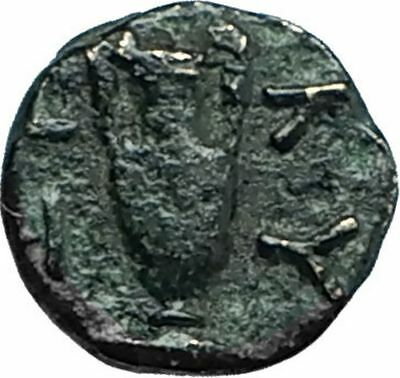 KYZIKOS aka CYZICUS in MYSIA 400BC Ancient Greek Coin APOLLO & AMPHORA i66395