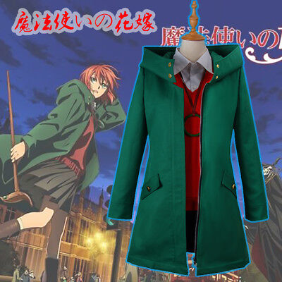 Costumes & Accessories The Ancient Magus Bride Maho Tsukai No Yome Hatori Chise Cosplay Necklace Jade Pendant Elias Ainsworth Anime Cosplay Accessory Easy To Use