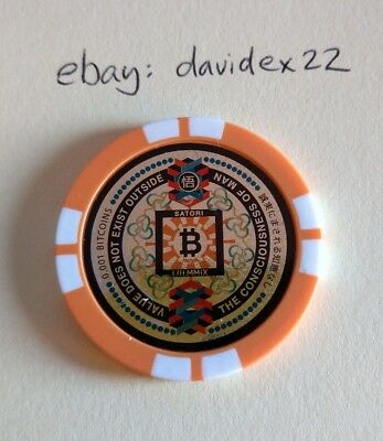 1x Satori Coin Physical Bitcoin 0.001 BTC, includes BitcoinGold fork & more!