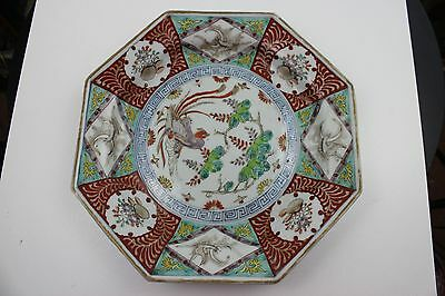 Japanese Porcelain Hand Painted Octagonal Charger Plate 19th Century 29.5cm D.
