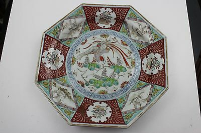 Japanese Porcelain Hand Painted Octagonal Charger Plate19th Century 29.5cm D A/F