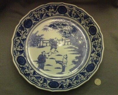 """Large 12"""" CHINESE PORCELAIN BLUE AND WHITE PLATE, BOWL, or CHARGER VTG"""
