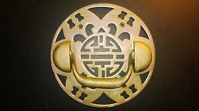 Vintage Heavy Brass Asian Oriental Round Door Knocker-Drawer Pull 6 1/8 in Diame