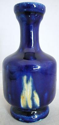 "Old Chinese or Japanese ? Cobalt Blue Vase with Flambe Style Drip Glaze  (5.25"")"