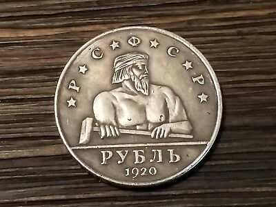 Post WW1 WWI Pre WW2 WWII Russian Russia Soviet War military coin 1920
