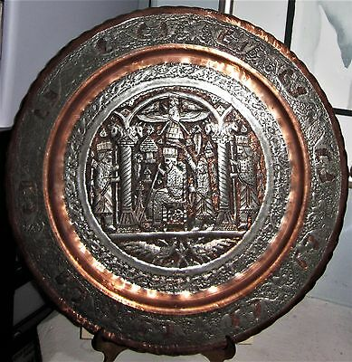 """Vintage Antique Silver Tone & Copper Middle East Persian Qajar Tray Engraved 15"""""""