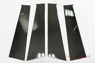 Unique 4X Real 3D Glossy Carbon Fiber B-Pillar Cover For 11-17 Nissan Juke F15