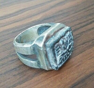 RARE ANCIENT EGYPTIAN SILVER RING  Roman period  (30-641) BC