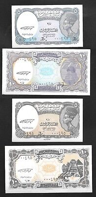 2 X Egypt - 5 & 10 Piasters Uncirculated Paper Money - Serial 495