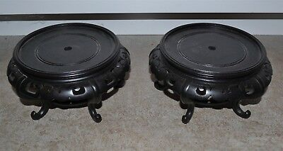 Pair Large Old Chinese Hardwood Wood Stands for Bowls or Jars 5 Legs