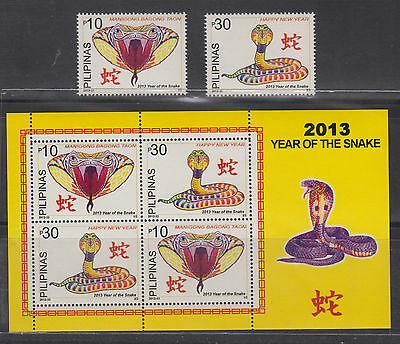 Philippine Stamps 2012 (2013) Year of the Snake  MNH Complete Set
