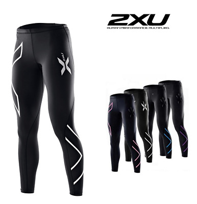 2XU Women Compression Tights Running Fitness Yoga Pants Sports Gym Base Layer