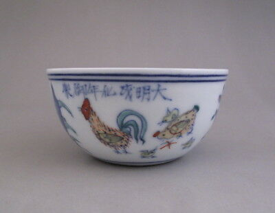 Fine Chinese Ming Dou-cai Porcelain teacup /cup with Mark