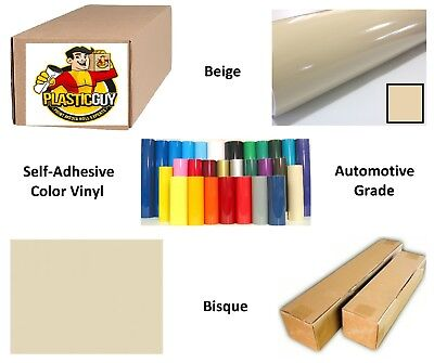 """24"""" x 55yd Beige Oracal 651 Graphic Sign Cut Vinyl (Private Label)"""