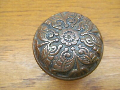 "Old Eastlake ? Brass ? Bronze ? Door Knob...eastlake ? Ornate Nice "" As Found """