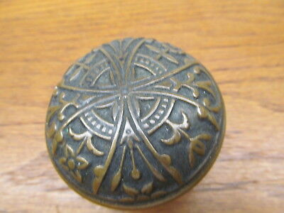 Old Bronze ? Brass ? Door Knob.cross.very Ornate...nice