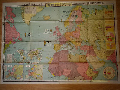 Large Old Japan map-Map of the Euro-1936