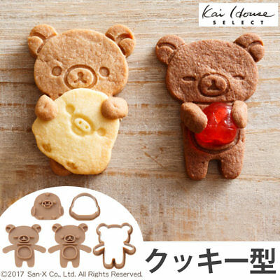 Rilakkuma- Shaped Cookie Mold Hug Style Confectionery Sweets San-X Japan