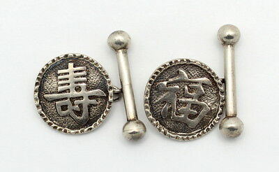 Fine Vintage Chinese Export Silver Cufflinks