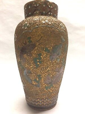 Incredibly Beautiful Antique Persian Middle Eastern Islamic Brass Enamel Vase