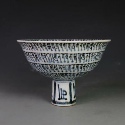 Perfect Chinese Antique Blue and White porcelain Bowl with Mark