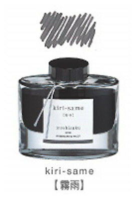 Pilot INK-50-KS Iroshizuku Fountain Pen Ink Gray (kiri-same) 50ml Bottle 374784