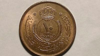 1964 UNC 10 Fils - The Hashemite Kingdom  of Jordan  - Free U.S. Shipping