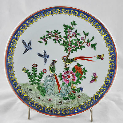 Chinese porcelain plate decorated with Pheasants – Hand painted