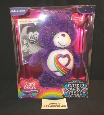 Care Bear 35 Years of Caring Rainbow Heart Bear Limited Edition